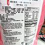 3號味蕾~如意【牛蒡酥、秀珍菇酥、猴頭菇絲、香菇鬆】一包79元..《純素》《蛋素》..素肉鬆...非基因改造的大豆