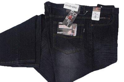 牛仔褲大王 8873 加大牛仔褲 黑色刷白壓紋 另有藍色 彈性伸縮 中直筒 42~50
