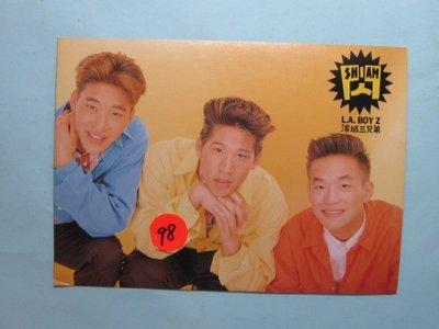 L.A. Boyz(中文:洛城三兄弟)黃立成, 黃立行, 林智文,老明星卡-3