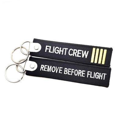 機長四槓 機組人員 FLIGHT CREW 飛行前拆除 REMOVE BEFORE FLIGHT 刺繡鑰匙圈