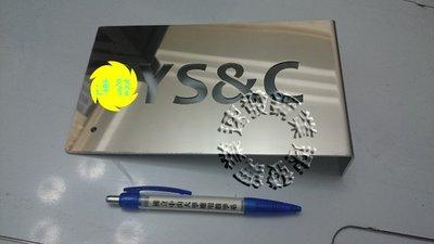 速發~L型精緻正白鐵304招牌立牌不鏽鋼不锈鋼耐候性鋼板~ 藝術招牌門牌 ~標示牌~耐蝕板~生鏽板~各型鐵板切割字割圖案