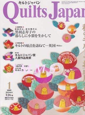【傑美屋-縫紉之家】日本定期書籍#Quilts Japan 1月號2009 附:拼布月曆