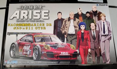 Fujimi 1/24 Porsche 911 GT3r ARISE Ghost in the Shell NAC 攻殼機動隊 模型