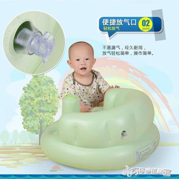 寶寶沙發 嬰幼兒學坐椅寶寶充氣沙發嬰兒餐椅便攜式兒童座椅加大加寬浴凳