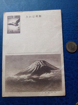 日據昭和十二年2+3愛國明信片