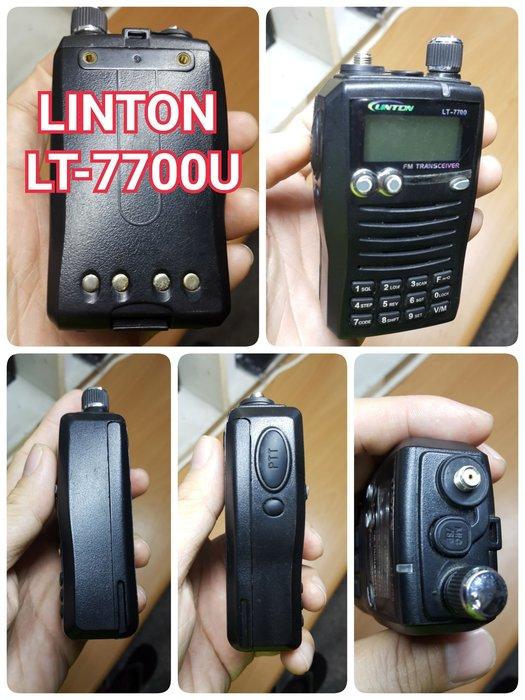 【手機寶藏點】免執照 無線電 業餘機 業務機 VHF UHF FRS UV VU 對講機LINTON LT-7700U鴻