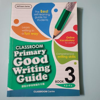 classroom  primary good writing guide p5-6英文寫作