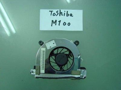 nbpro筆電維修最專業 TOSHIBA M100風扇故障更換..