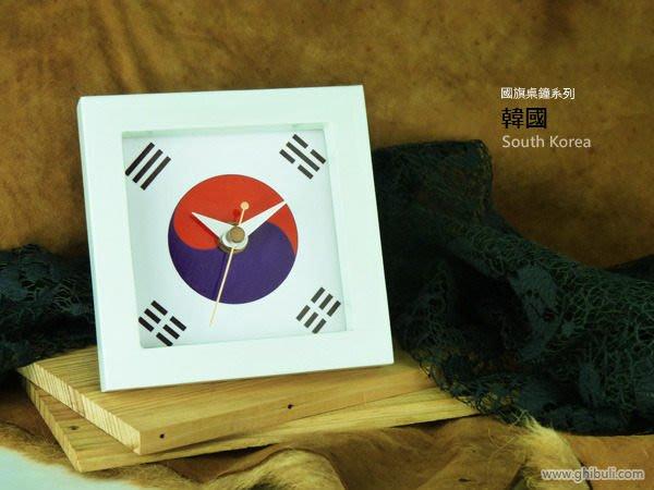 【衝浪小胖】韓國國旗/桌鐘/掛鐘/機芯/指針/South Korea/各國旗款式都有賣/手工製造