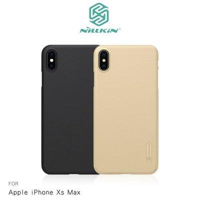 【仁德MIKO米可手機館】NILLKIN iPhone Xs Max 超級護盾保護殼 磨砂硬殼 保護套(IN5)
