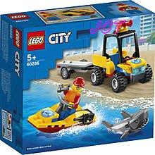 JCT LEGO樂高—60286 城市系列 海灘救援ATV