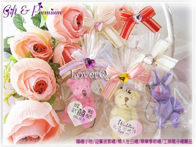 LoverQ 彩色幸福熊OPP袋水鑽飾品 * 彩色幸福兔OPP袋水鑽飾品 關節熊兔 喜糖 人造花資材 手作材料