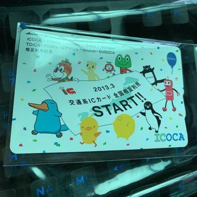 Icoca 日本全國 交通 ic 卡 全國相互利用 紀念卡 空卡 二手