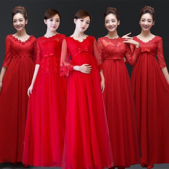 孕婦敬酒服新娘新款秋紅色結婚高腰大碼顯瘦訂婚回門晚禮服女jy