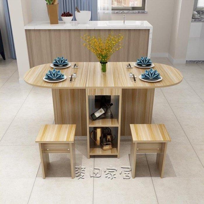 餐桌 折疊桌餐桌家用現代簡約4人小戶型吃飯桌多功能飯桌圓形桌子折疊jy