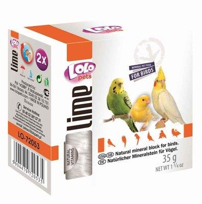 *中華鳥園*LOLO礦物質磨牙石 - 原味、蘋果、柑橘、甲殼素