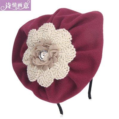 帽子款寬邊網紅頭發箍女性流行飾品頭箍壓...