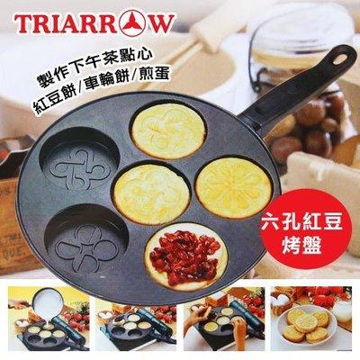 [吉田佳]B68016三箭紅豆餅烤盤,紅豆餅烤模WY-016