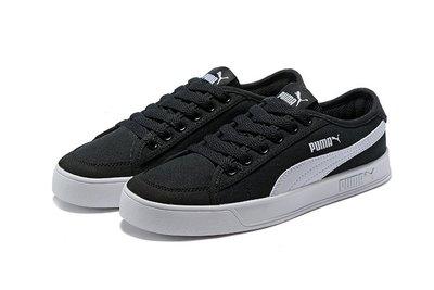 D-BOX  Puma Smash V2 Vulc CV 休閒運動 板鞋 黑白 帆布鞋