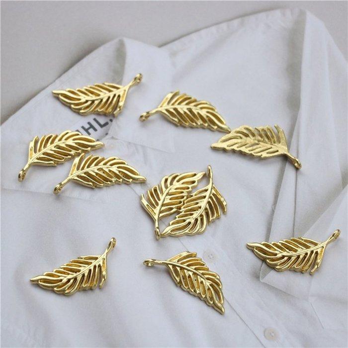 衣萊時尚-鏤空仿真吊孔樹葉掛件手工DIY服裝輔料飾品配件金屬合金吊墜(規格不同價格不同)