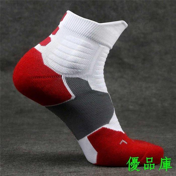 優品庫2019專柜正品牌籃球訓練短筒襪低幫耐磨裹腳吸汗加厚毛巾底跑步運