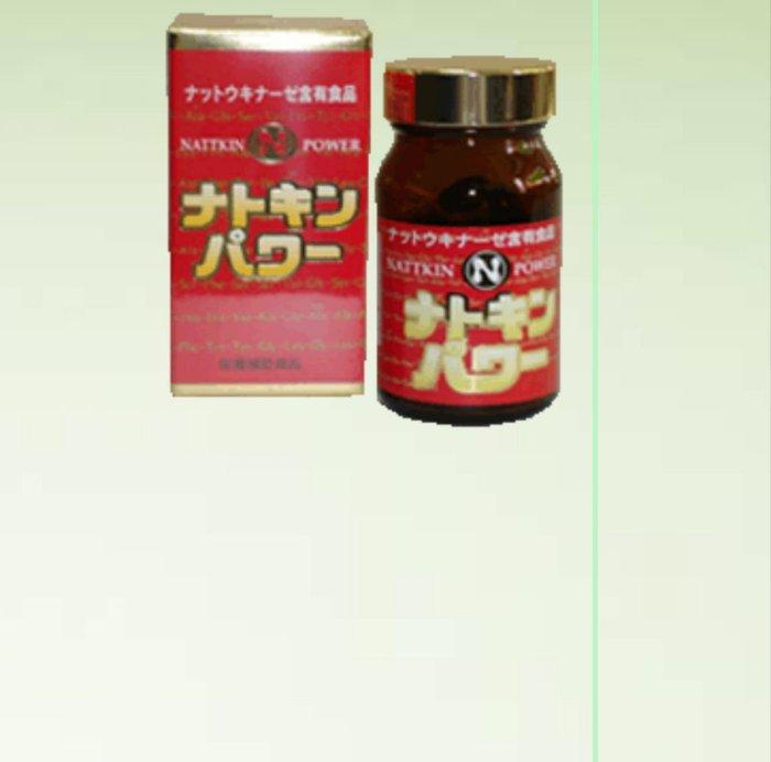 日本原裝進口寶恩納豆Nattkin Power120粒(買2送1合法台灣代理商)盒子需拆盒