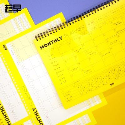 JM精品 Make It Happen系列月計劃桌面記事本線圈環裝打卡目標記錄手帳工作學習每日計劃管理日記本