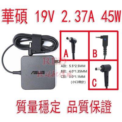 原廠 華碩 ASUS 電源適配器3.0*1.1MM適用於華碩UX21 UX31 UX32 等 19V-2.37A-45W 桃園市