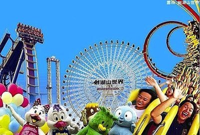 快樂自由行 雲林劍湖山世界  使用期限至110/09/30 一票玩到底全日門票暢玩水陸  平假日天天都可使用