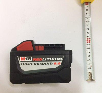 鋰電池 適用 米沃奇 Milwaukee M18 18V 9.0Ah (9000mah) 電動起子/鋰電池組/電鑽電池