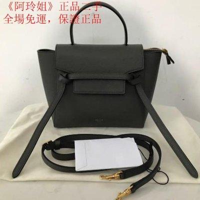 《阿玲姐》Celine Micro Belt Handbag In Grained Calfskin灰色荔枝紋小牛皮手袋
