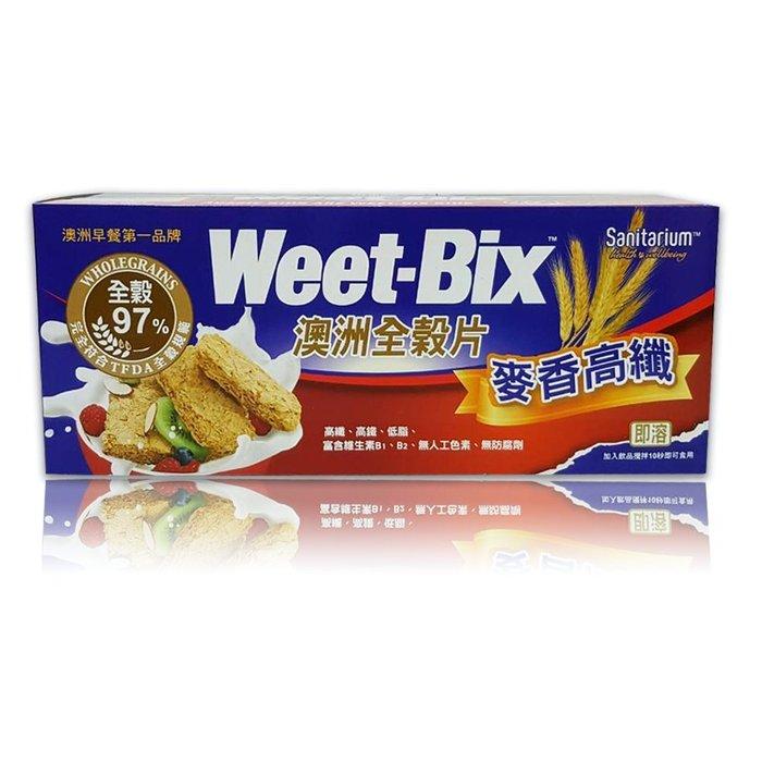 Weet-Bix 澳洲全穀片-原味麥香 375g 效期 公司貨中文標 愛美生活館【WET001】
