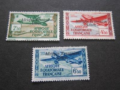【雲品】法属赤道非洲French Equatorial Africa 1940 Sc 10,12,13 MH