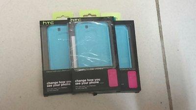 HTC M9原廠DOT VIEW保護殼