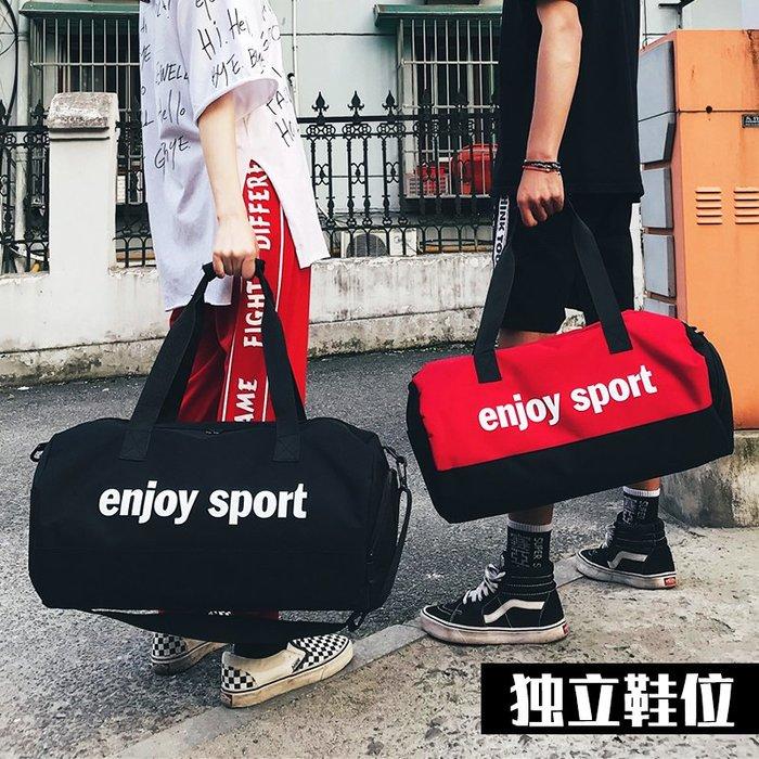 健身包女瑜伽包男鞋位單肩斜挎運動訓練包防水圓筒短途手提旅行包