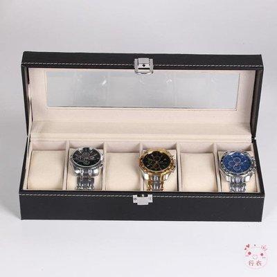 手錶盒皮質首飾盒六位收納盒手錶盒pu手錶展示盒手錶禮盒包裝盒海淘吧/海淘吧/最低價DFS0564