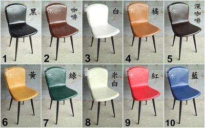 餐椅 / 開店餐椅/ 靠背餐椅 / 北歐風家具 / 皮革鐵腳椅 / 早午餐椅