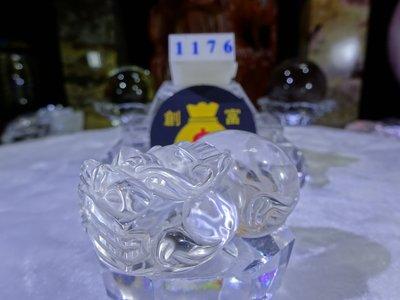 ®創富開運水晶© 1176 白水晶貔貅 Rock Crystral 晶王 Brave troops 佛教七寶 助正財 助貴人 助生意 擋煞避邪 助排除負性能量