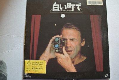 LD 影集 ~ 白色城鎮  DANS LA VILLE BLANCHE ~ 1983 SONY