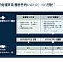 德國 BRITA 四階段 過濾系統 專用 替換 濾心組 Mypure Pro X6 北台灣專業淨水