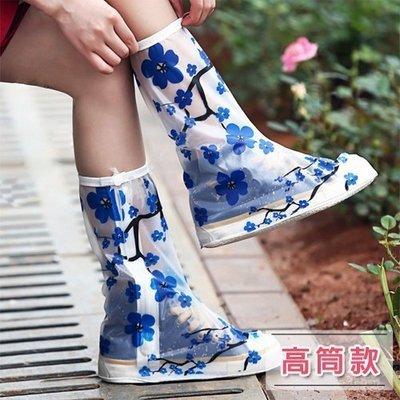 八號倉庫  雨鞋套 新款防雨鞋套男女加厚底雨鞋時尚防水鞋套 成人防滑下雨天雨靴套 高筒款 【2A290Y249】