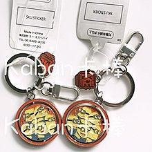 現貨~日本 USJ環球影城 小小兵 三個擠在一起金屬鑰匙圈 (5-C036) Kaban卡棒代購達人
