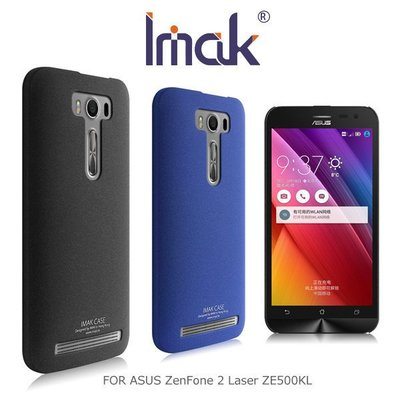 *PHONE寶*IMAK ASUS ZenFone 2 Laser ZE500KL 牛仔超薄保護殼 硬殼 彩殼 保護套 台南市
