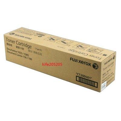 fujl XEROX 1055 1085 toner cartridge ct200401