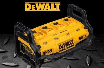 含稅[佳人有約]得偉 DEWALT DCB1800 20V~60V通用 發電機 充電器 電池另購