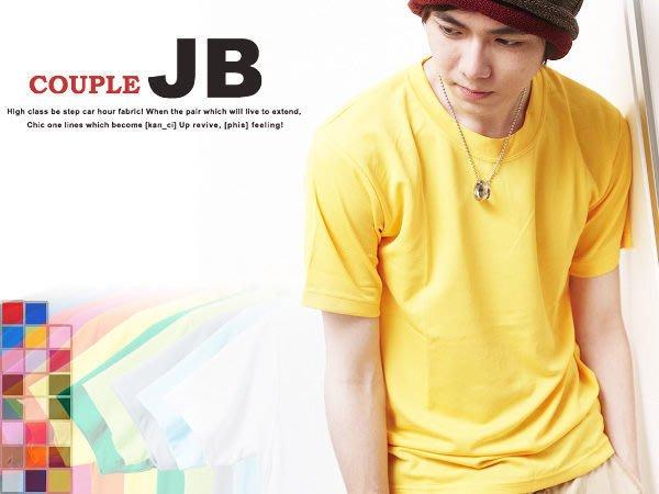 JB 專業衣廠 【S2193】圓領素面高機能性快速吸濕排汗衫 /多種尺寸顏色 /夏季新上市