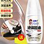 預售款- LKQJD- 液體鞋油無色保養油去污清洗劑...
