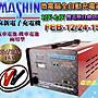 【鋐瑞電池】 麻新電子 FEB- 12/ 24- 15 雙電壓...