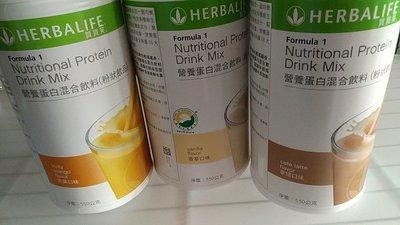 【達叔電腦】出清 賀寶芙奶昔全系列口味都有現貨 1瓶680元  營養蛋白混合飲料