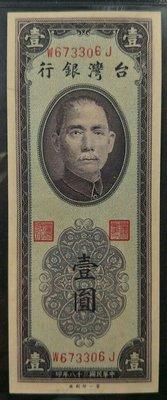 【5A】台鈔 38年紫色壹圓(第一印製廠)圓3版 帶圓3 號碼上位移 (稀 )一元 台灣紙鈔 92新(已售出)